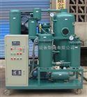 液压油滤油机|光滑油脱水滤油机