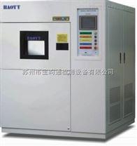 蘇州三箱式溫度衝擊試驗箱