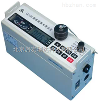 LD-3C(B)便攜式激光粉塵儀