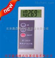 供应北京数字大气压力表厂家BY-2003P型
