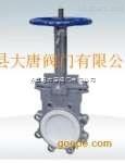 手动陶瓷耐磨刀型闸阀,陶瓷浆液阀