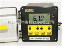 台灣HOTEC(和泰)PH-101型PH/ORP控製器儀表