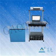 GT-SX三轴一体式电磁振动台