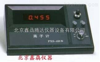 北京精密离子计PXS-350型使用方法