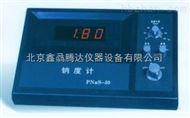 多功能氟离子浓度计PFS-80型原理