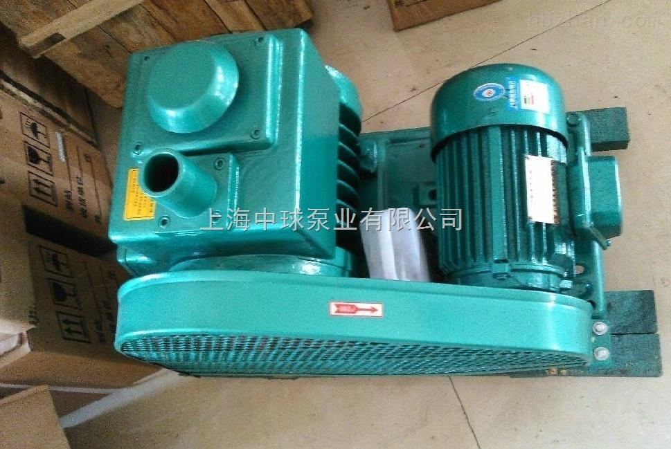 上海2X-15A旋片式真空泵