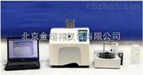 ATS 200S/40998型火焰光度計