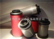 杭州供应高效过滤器滤芯汉克森E7-16,E9-16批发