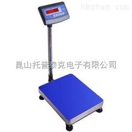 上海500公斤電子秤上海500KG電子秤
