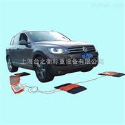 50吨上海便携式电子汽车衡