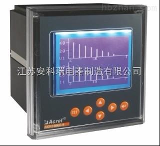 网络多功能电力仪表 电能质量监测仪表