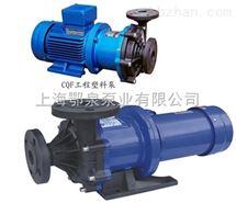 耐腐蚀塑料磁力驱动泵