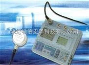 VM-53A 超低频测振仪|理音测振仪|