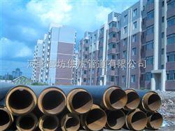 河北直埋式预制保温管天津直埋保温管直埋管规格