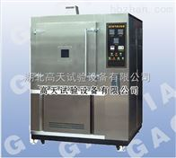 GT-SC室外产品防尘性检测仪器