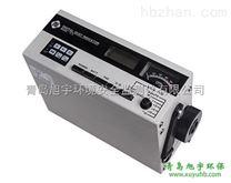 旭宇DL-PLC型便攜式微電腦粉塵儀