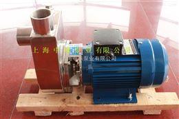 25FBZ-825FBZ-8小型不锈钢自吸泵