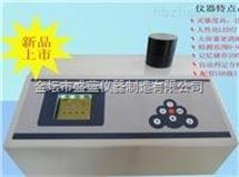 SL-310台式ATP生物荧光检测仪