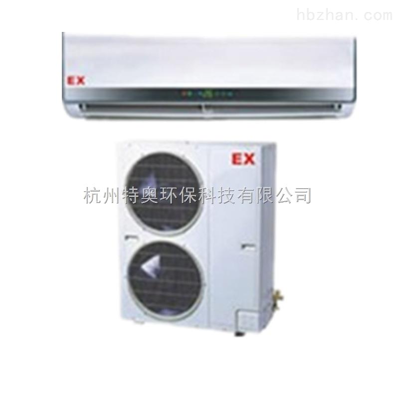 杭州防爆空调生产厂家