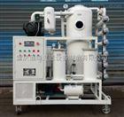 变压器双级高真空滤油机(电源可特殊订做)