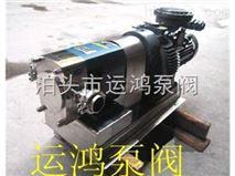 恒運不鏽鋼高粘度3RP食品衛生泵概述