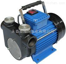 北京油泵 DYB-90型便携式自吸电动油泵厂家直销