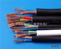 YZW-300/500V 中型橡套电缆价格