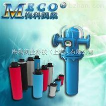 壓縮空氣精密過濾器供應