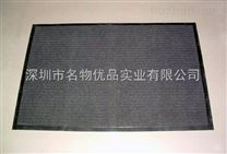 3M1000朗美蹭蹭防尘防污地垫