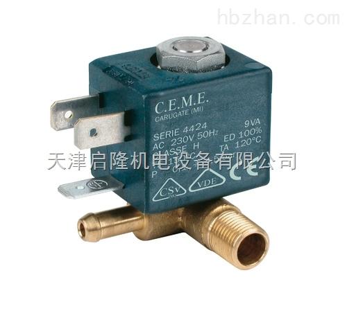 ceme-ceme电磁阀-天津启隆机电设备有限公司
