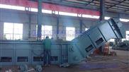 郑州黄河机电GLZ5.12刮板式捞渣机