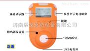 工业便携式酒精浓度检测仪