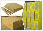 硬质保温岩棉板/屋面保温防水岩棉板价格/河北岩棉板生产厂家