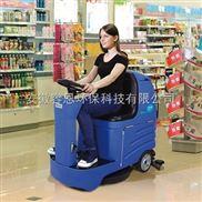 容恩R-XBEN小型駕駛洗地機車間工廠全自動洗地機電瓶式洗地吸幹機