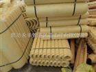 DN124567890聚氨酯发泡防腐管壳