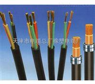KVV 500V 4*1.5电缆