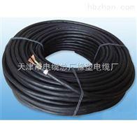 供应YQ/YQW轻型橡套软电缆报价