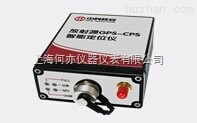 HA900-II放射源智能定位仪(GPRS型)