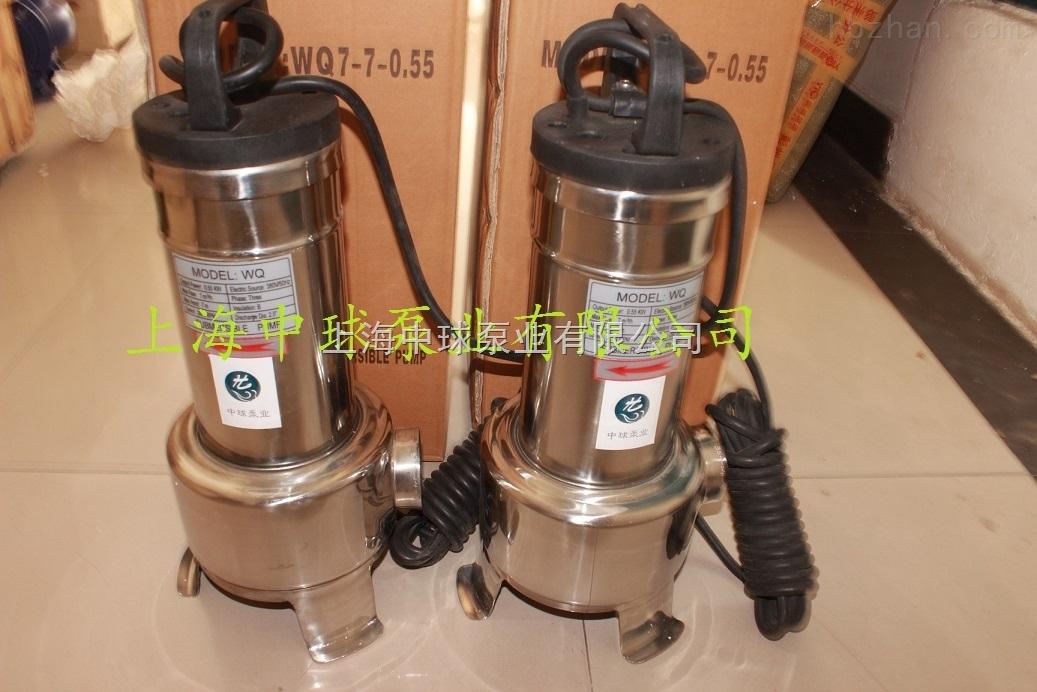 WQ10-15-1.5KW不锈钢潜水排污泵
