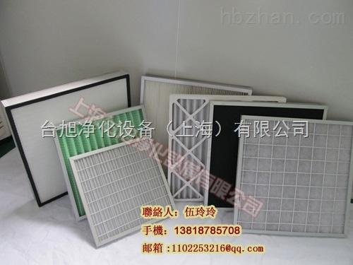 上海初、中、高效空气过滤器