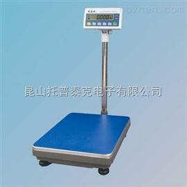 上海60kg電子秤上海60KG品牌電子秤