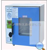 廣州現貨DZF-6050,DZF-6020臺式真空烘箱