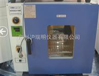 GZX-GF101-1- BS 鼓風干燥箱 (不銹鋼膽)