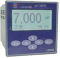 在線pH計