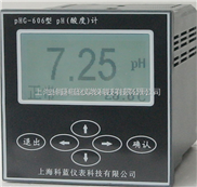 pH酸度计