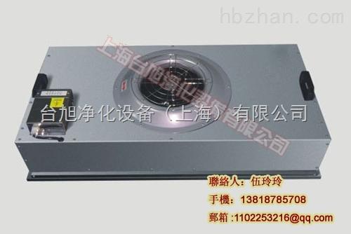 上海医用FFU,不锈钢FFU