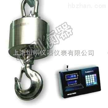 十顿OCS-G7H电子吊磅秤