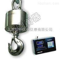 ocs十顿OCS-G7H耐高温电子吊磅秤