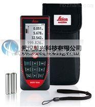 徠卡手持式激光測距儀D510