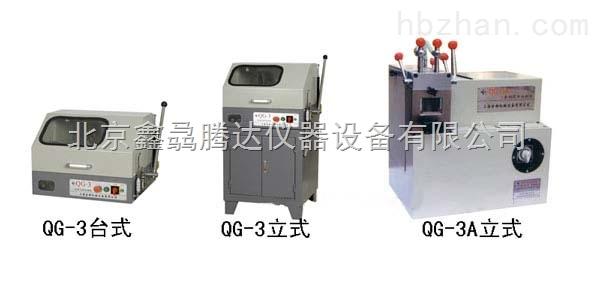 鑫骉供应立式金相试样切割机QG-3型规格